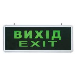 Аварійний світлодіодний світильник 3615 EL50 ВИХIД зелений серебристий Feron